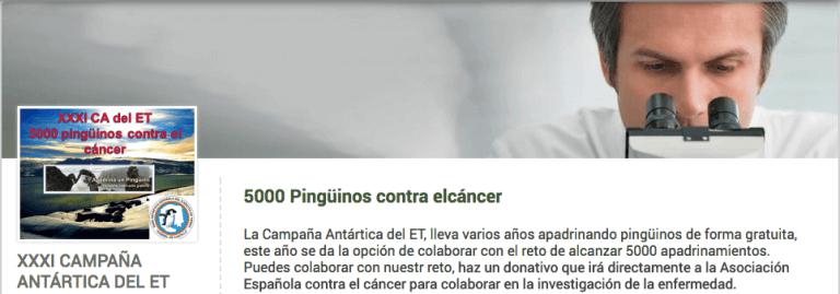 スペインのガン学会 ペンギン 保護