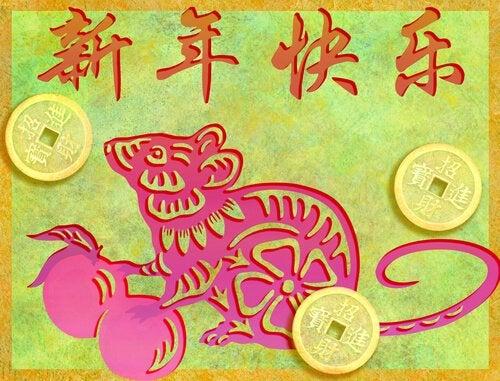 De 12 dyrene i den kinesiske dyrekretsen