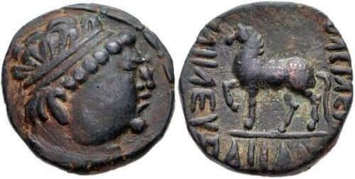 En mynt med hest på