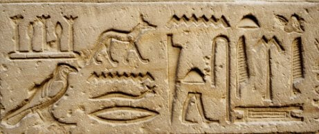Egipskie hieroglify, znaczenie psów