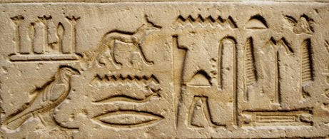 Ancient hieroglyphics of dogs